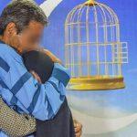 با کمک بانوی خیر زنجانی 2 نفر از زندانیان ، به آغوش خانواده هایشان باز گشتند.